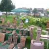DiGA - Die Gartenmesse Ulm-Wiblingen 3